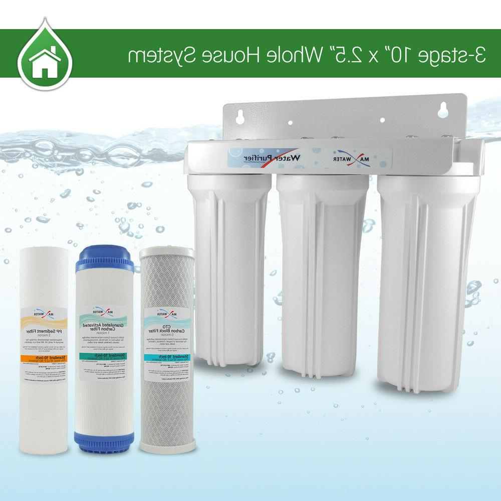 whole house water filter system 2 5